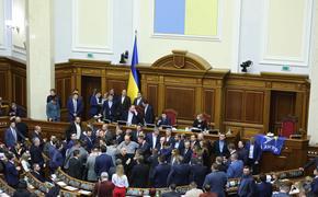 Самый худший сценарий развития ситуации в Донбассе раскрыли в Верховной Раде
