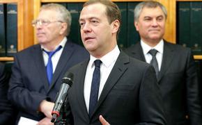Медведев раскрыл  Украине пути разрешения спора по газу