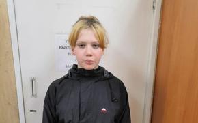 В Петрозаводске пропала 12-летняя девочка Диана Чевелева