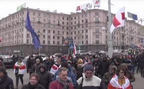 В Минске начался «майдан» против интеграции с Россией