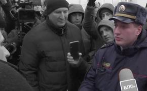 В Минске протестующие отдали милиционеру петицию в адрес России