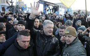 В Киеве прошел «митинг-пугалка» Зеленскому