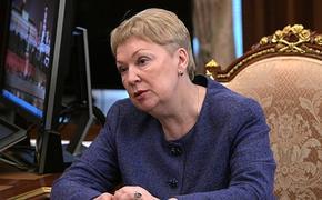 Минпросвещения проверило зарплаты учителей: самая низкая ставка - 3,6 тыс. рублей, самая высокая - 22,3 тыс. рублей