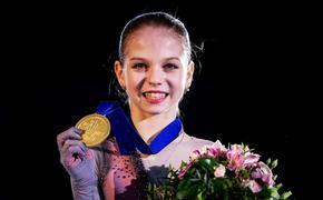 Александра Трусова стала первой в мире женщиной, выполнившей  четверной флип на официальных соревнованиях