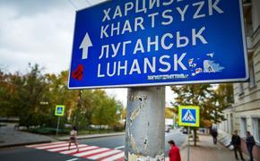 Обнародован прогноз об обвале экономики Украины после воссоединения с ДНР и ЛНР