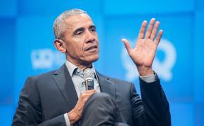 Барак и Мишель Обама приобрели поместье за 11 млн долларов