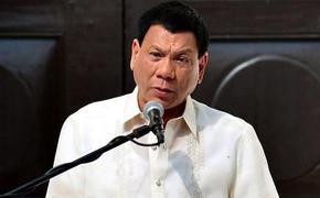 Самые скандальные филиппики президента Филиппин