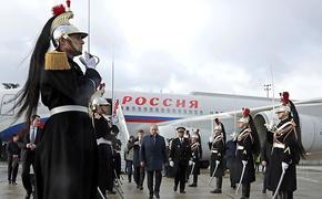 Владимир Путин прибыл в Париж на саммит  «нормандской четверки»