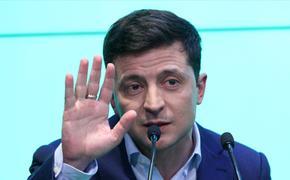 На Украине анонсировали единственный результат Зеленского в Париже