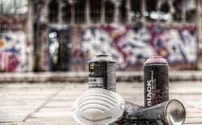 Видео: в Бирмингеме появилось новое, рождественское граффити Бэнкси