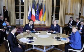 Перед началом переговоров в «нормандском формате» Путин и Зеленский обменялись рукопожатием