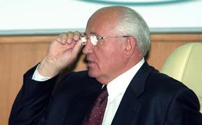 Горбачев считает высказывания Жириновского