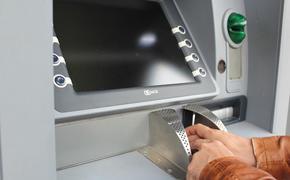 Житель Приморья, угрожая пистолетом, ограбил отделение банка