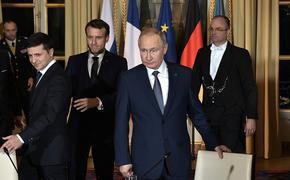Переговоры лидеров