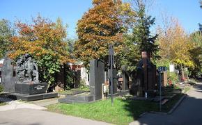 Семья Юрия Лужкова просит разрешить похоронить его на Новодевичьем кладбище