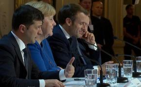 Зеленский перешел на саммите на русский язык