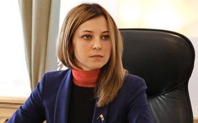 Поклонская рассказала об отношении Лужкова к Крыму