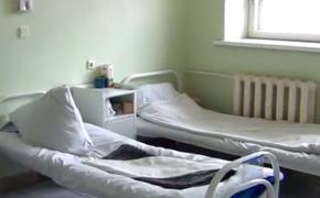 В Башкирии наказали врача, который лечил пациента скотчем