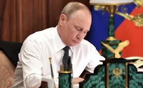 Владимир Путин выразил соболезнования в связи с кончиной Юрия Лужкова