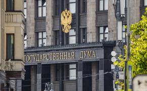 Рейтинг эффективности депутатов и сенаторов регионов России 2019. Первая часть исследования