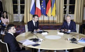 Путин: Россия сделает все для завершения конфликта на Украине