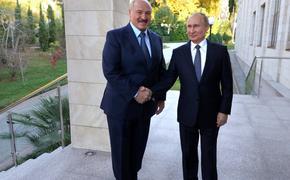 А.Г. Лукашенко на распутье
