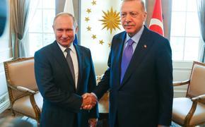 Россия и Турция ведут свою игру