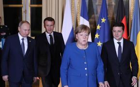 В Госдуме считают, что саммит в Париже снизил