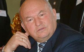 СМИ: умер Юрий Лужков