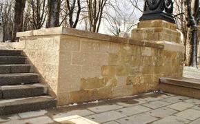 Власти потребовали от архитектора вернуть 300 кг вывезенного ценного камня