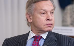 Пушков: Киев пытался обмануть Донбасс и партнеров по