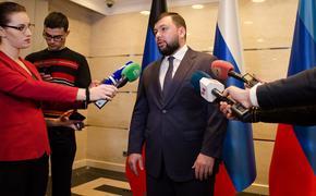 На Украине запустили фейк об угрозе ДНР сорвать обмен пленными