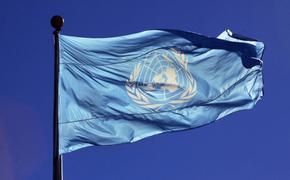 Заместитель генсека ООН на днях посетит Украину