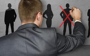 Более четверти россиян живут с постоянным страхом потерять работу. Они сообщили об угрозе увольнения