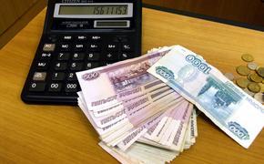 Стал известен астрологический прогноз для главных денежных везунчиков 2020 года