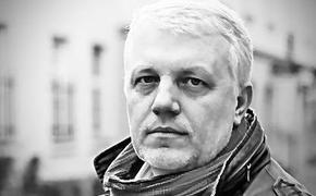 Глава МВД Украины Аваков сообщил о задержании  подозреваемых в убийстве журналиста Павла  Шеремета