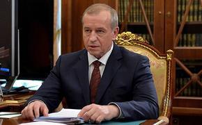 Губернатор Иркутской области Сергей Левченко ушел в отставку