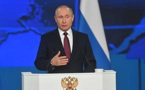 Путин призвал заново осмыслить Конституцию