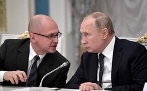 Путин уличил Европарламент в  попытках