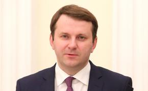 Орешкин заявил о потере первой половины 2020 года для потребительского спроса