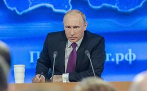 Путин дал оценку рекордному неисполнению бюджета в триллион рублей
