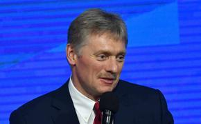 Песков посоветовал Зеленскому жать руку Путину, не поднимая вопрос о Крыме