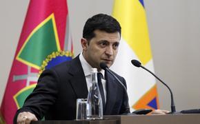 Президент Украины Владимир Зеленский раскрыл «последний» план Киева по Донбассу