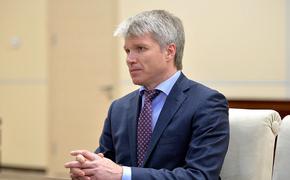 Министру спорта РФ вручили орден Александра Невского