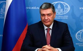 В МИД РФ подтвердили, что  разговоры  на саммите в Париже моментами были на повышенных тонах