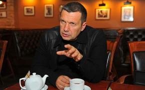 Соловьеву стыдно за КВН после шутки Зеленского про газ