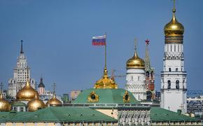 Предсказание Вольфа Мессинга об испытаниях для России в 2020-м огласили в прессе