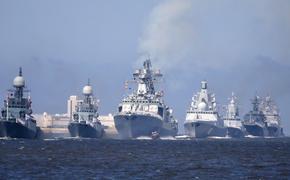 ВМФ России стал слабее американского и китайского