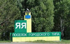 Как правильно называть жителей городов России?