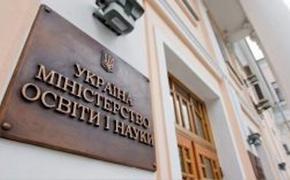 Украинский Минобраз представил новую  «Историю Крыма»